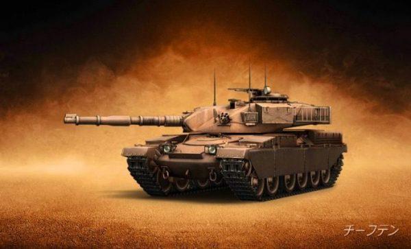 戦車帝国の最強&おすすめ戦車は?訓練やコードについても