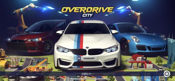 オーバードライブシティのリセマラ方法や序盤攻略・車種やレースについて
