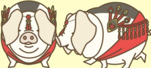 ミックス 級 伝説 場 養豚