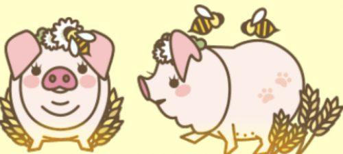 謎かけ 養豚場mix 伝承級