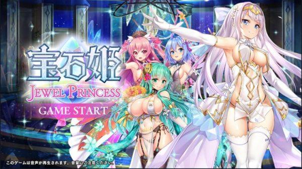 宝石姫のキャラ選択BOX初心者向きのおすすめや評価やキャラ被りについて