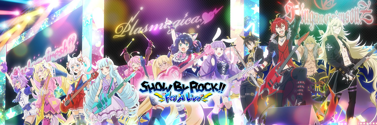 SHOW BY ROCK!! Fes A Live (ショバフェス)攻略