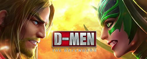 D-MEN ザ ディフェンダー攻略