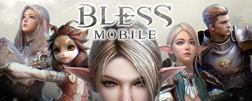 BLESS MOBILE攻略