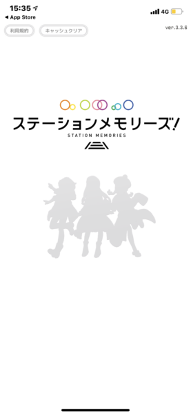 【駅メモ】初心者向けおすすめキャラ&最強人気キャラランキング!